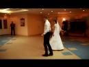 Первый свадебный танец вальс. Музыка - из худ.фильма Мой ласковый и нежный зверь