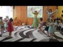 Девочки танцуют)