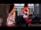 Красивые девушки круто танцуют под Сектор газа Лирика Только