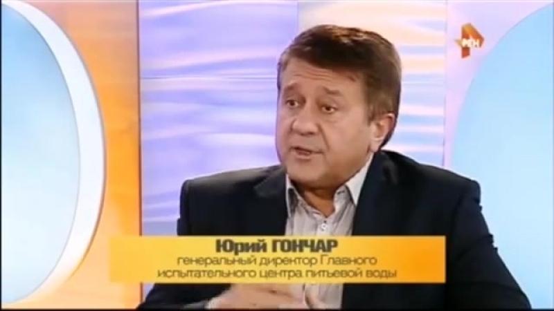 Репортаж о воде в передаче С бодрым утром! на РЕН ТВ. Смотреть обязательно!