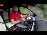 Тест-драйв Range Rover Velar- Власть стихии