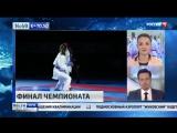 Сборная России по каратэ заработала 14 медалей на чемпионате в Сочи