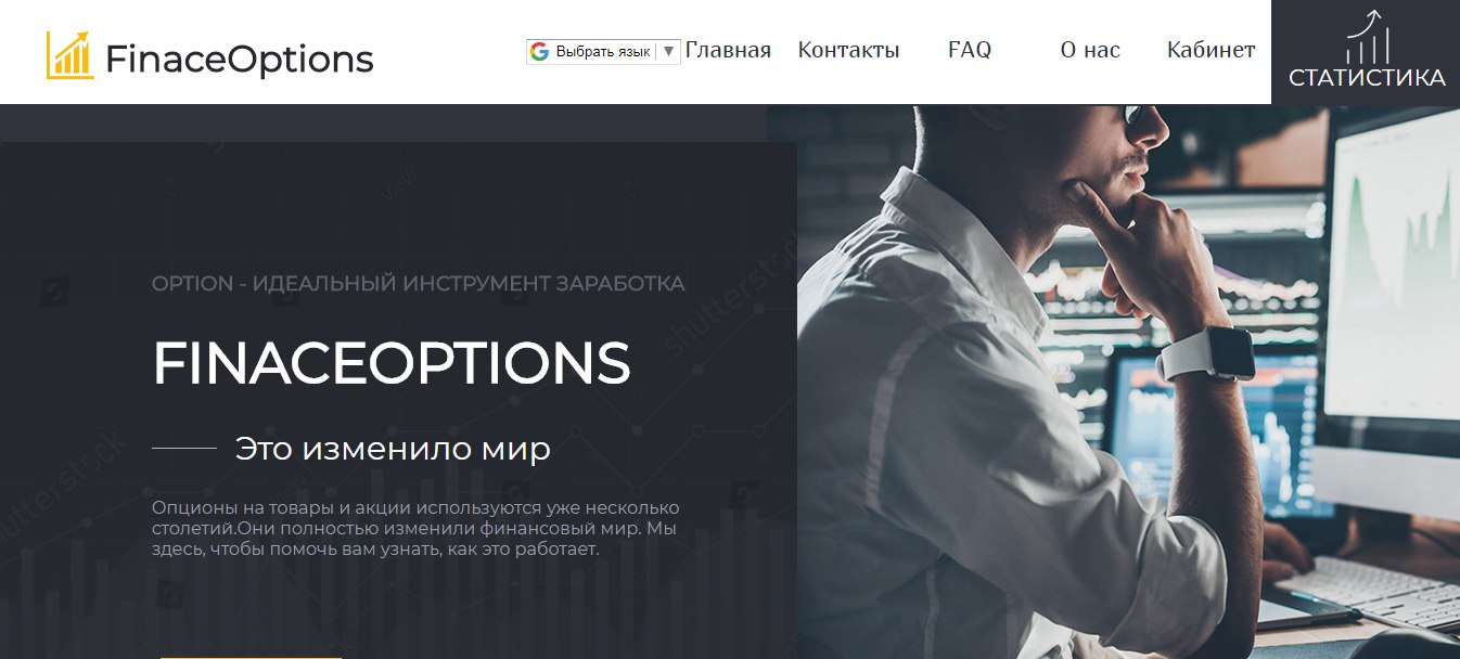 Постер к новости Finace Options