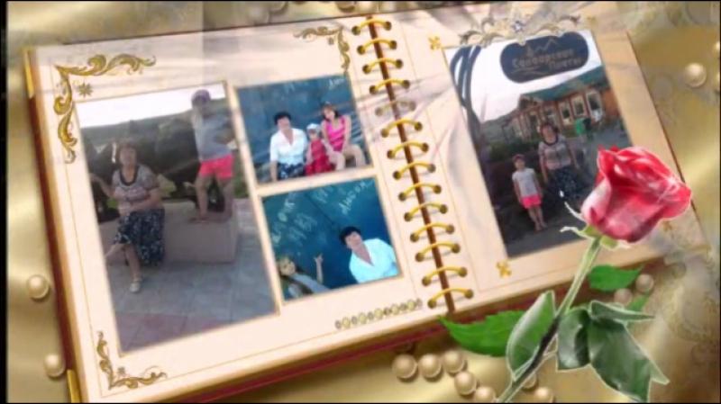 Фотоколлаж Семейный фотоальбом
