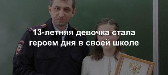 В Кемеровской области школьница спасла потерявшегося мальчика 7_m3Xf4IwKg