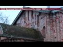 Памятники Великого Новгорода и окрестностей из списка объектов культурного наследия ЮНЕСКО