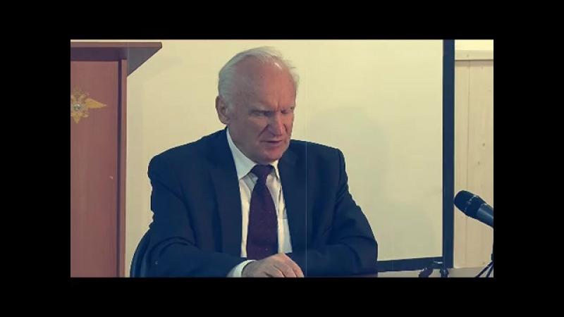 Алексей Осипов: ЖИЗНЬ ЭТО ЭКЗАМЕН 17.12.2017 Непредсказуемая Предопределенность