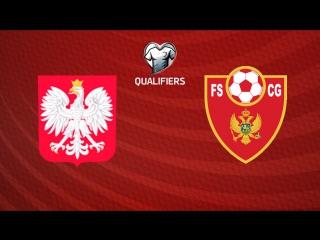 Польша - Черногория
