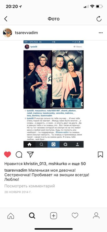 Nataliya Nemova | Москва