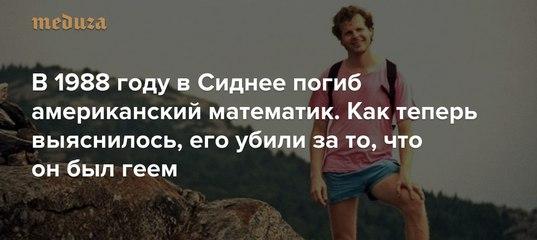pizda-pod-yubkoy-u-dagestanskih-devushek-foto-doktora-osmotre-porno