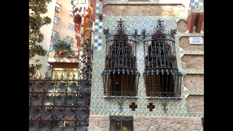 La Casa Vicens (1883-1885) de Barcelona
