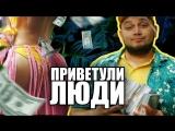 Kyivstoner - Остров Binomo [ПРЕМЬЕРА КЛИПА] 2018 (Full Video)