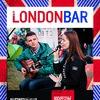 26.11|М. Зайцев и С. Катенева|LondonBar