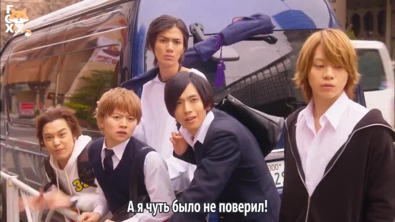 [FSG FOX] Серия 6: Пятеро/Five |рус.саб|