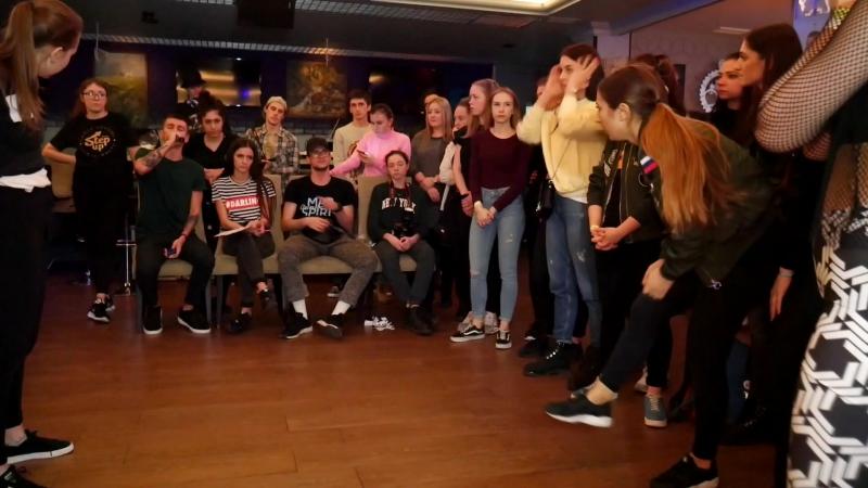 Dancehall Pro Кирстя vs Натс