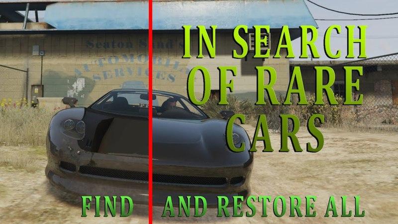 GTA 5 MODS In Search of Rare Cars (В погоне за классикой)