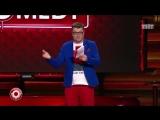 Comedy Club - Мы с Серегой долбим лед