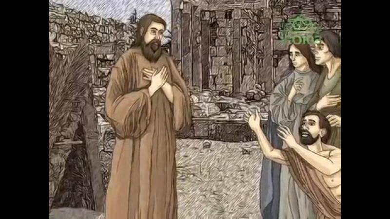 Преподобный Марон, пустынник Сирийский (Мульткалендарь)