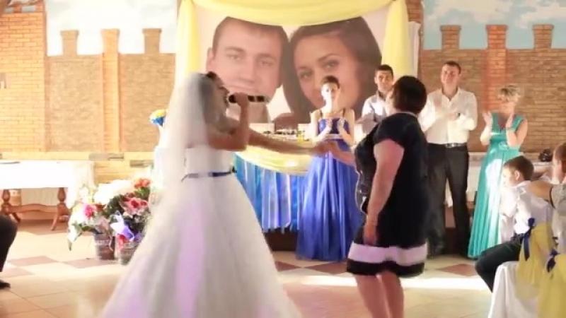 Песня на свадьбе для моей любимой свекрови