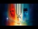 🎬Стартрек: Бесконечность (Star Trek: Beyond, 2016) HD