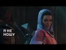 Destiny 2 - снайпер Хоторн