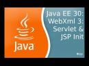 Java EE 30: WebXml 3: Инициализация сервлетов и JSP