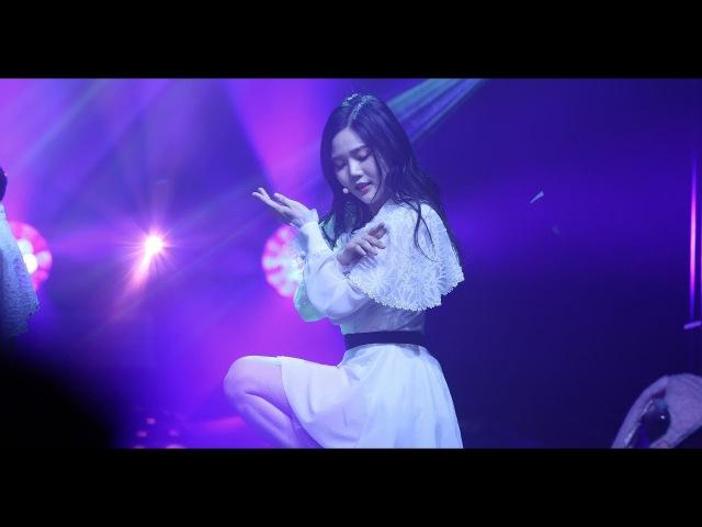 180129 오마이걸 (OHMYGIRL) 효정 (HyoJung) - 비밀정원 (Secret Garden) - 비밀정원 두번째 밤 [직캠 / FANCAM] [4K 60p]