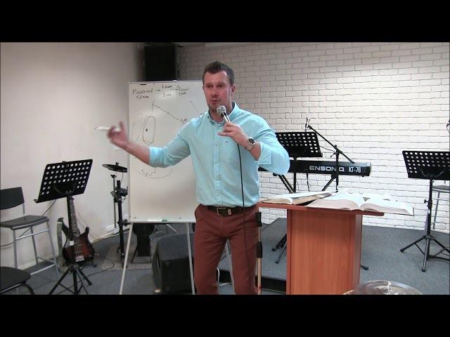 Пастор Дмитрий САзонов Тема: