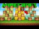 Minecraft: А ТЫ СМОЖЕШЬ НАЙТИ МЕЧ В СУНДУКЕ!? - ПОДПИСЧИК ПОМОГ ЮТУБЕРУ В МАЙНКРАФТ | ГОЛОДНЫЕ ИГРЫ