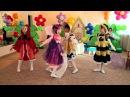 Муха-Цокотуха. Спектакль в детском саду