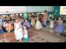 Веселый танец с малышами на выпускном