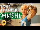 Бизнес на создании детских протезов Cтартап из Сколково дает детям новую жизнь Протезирование
