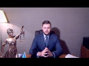 Про порушення права на захист юрист Всеволод Ігнатенко