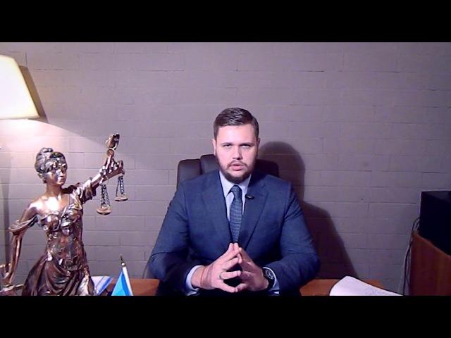 Про порушення права на захист юрист Всеволод Ігнатенко смотреть онлайн без регистрации