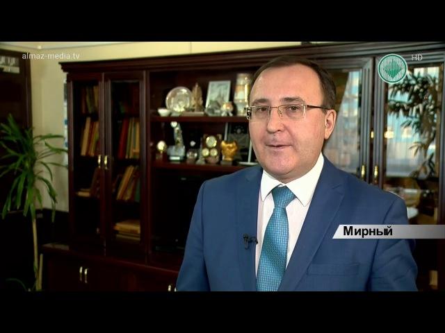 Больше денег на благоустройсво из бюджета Мирнинского района