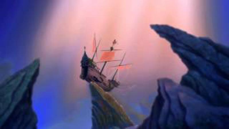 Русалочка 2 - Возвращение Ариель (Атлантика мы идём)