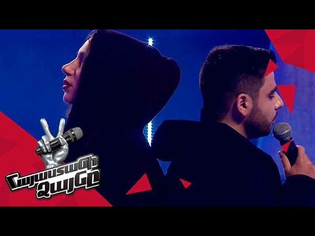 Anush vs Harutyun sing 'Если ты когда-нибудь меня простишь' - Battle – The Voice of Armenia 4
