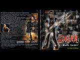 Gaina (Валерий ГаинаТриоKRUIZ) -2006- Снова Твой (CD, ООО