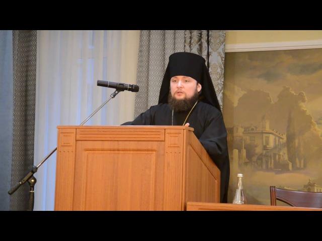 Епископ Серафим (Амельченков) - лекция в Ставропольской духовной Семинарии