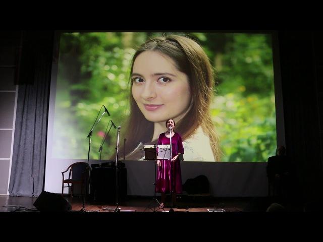 Я стала вдруг иной (A Change In Me russian version) cover by Svetlana Dzansolova