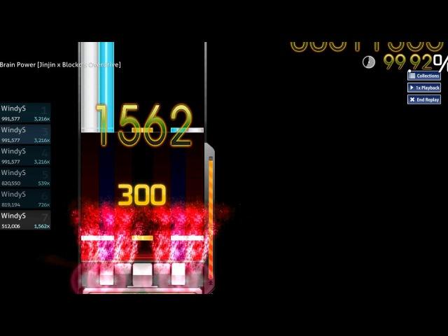 ★9 57 Brain Power 99 93% FC osu mania