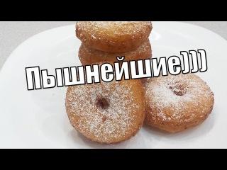 Творожные пончики-бублики супер пышные,получатся у всех!Cottage cheese donuts-bagels super lush!