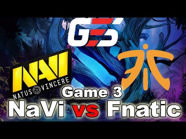 NaVi vs Fnatic ЗА ЧТО МЫ ЛЮБИМ НАВИ!