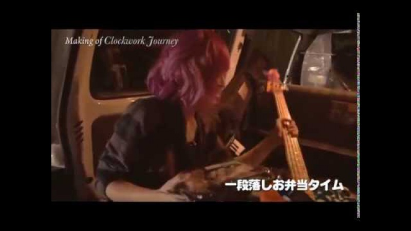 LIGHT BRINGER / Making of Clockwork Journey