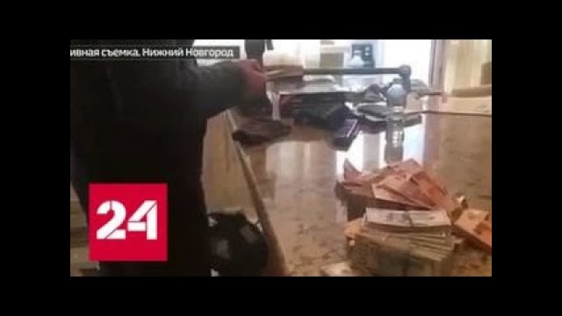 Налоговиков-коррупционеров интересовал только крупный бизнес - Россия 24