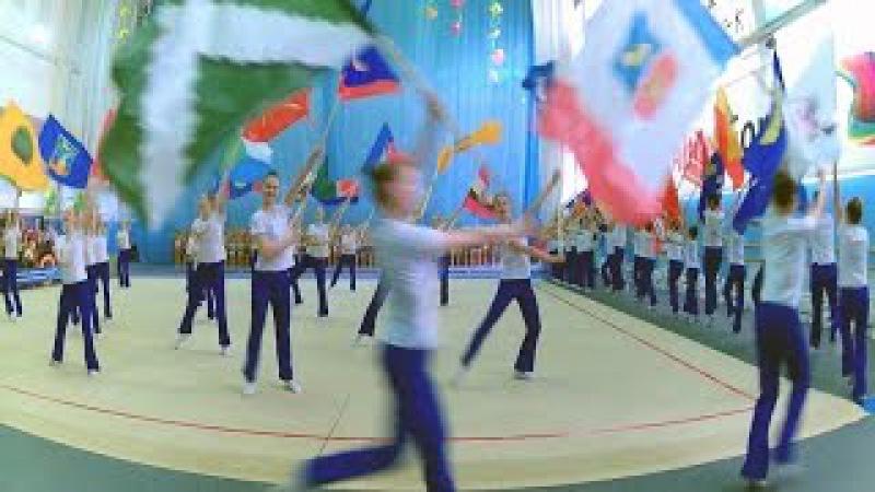 Художественная гимнастика ОФСОО Русь турнир Призы О Глацких 2017 Открытие