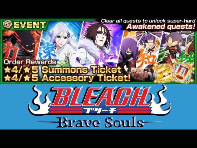 ПРОХОЖДЕНИЕ ZANPAKUTO ASSAULT (AWAKEND) | Bleach Brave Souls 148