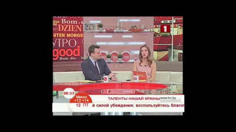 Белорусская премьера,группа SKYNET Беларусь 1