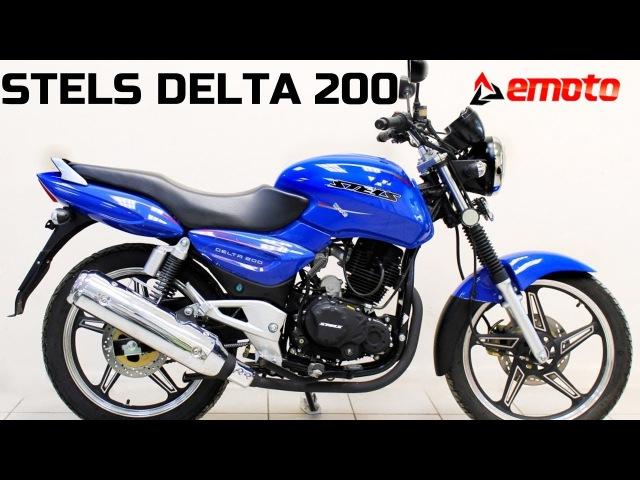 Обзор Stels Delta 200