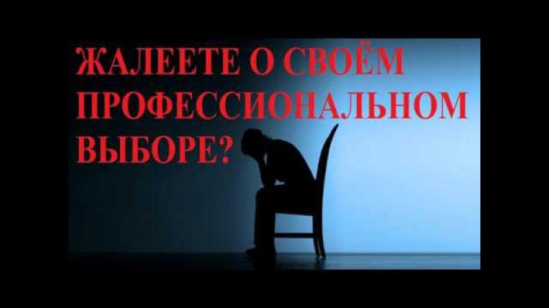 БелГУТ-ТВ. Есть ли жизнь после вуза? ПГС